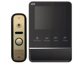 CTV CTV-DP2400MD